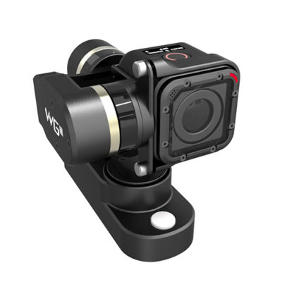 gimbal Feiyu-Tech WGS do GoPro Session 45
